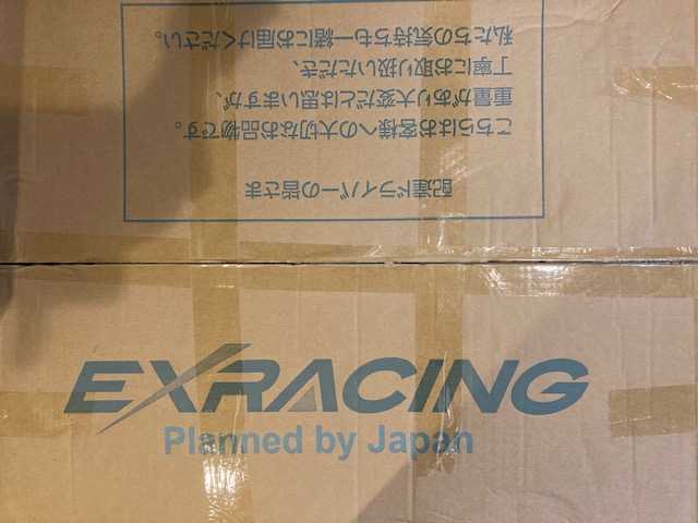 EXRACING梱包